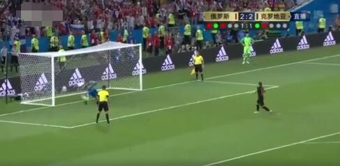 世界杯四强