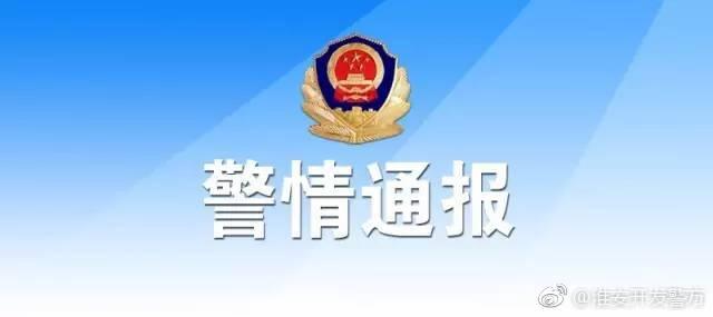 淮安徐杨乡杀人案一男子被砍死在家中被成功侦破