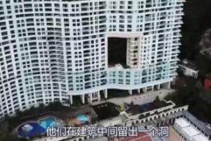 香港人到底有多信风水